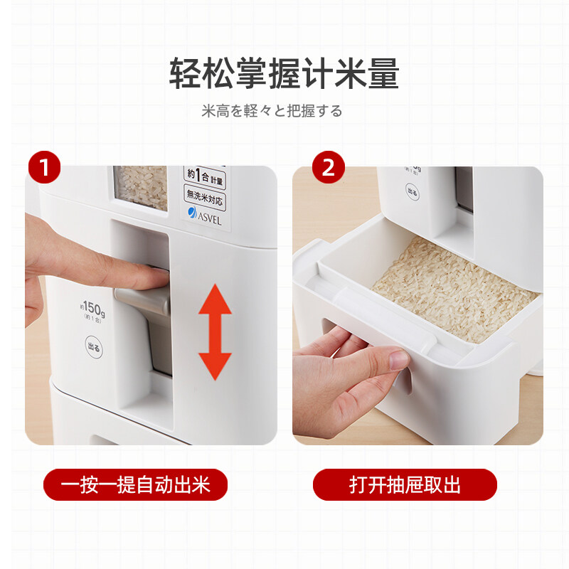 Japan asvel household insect-resistant seal storage bins barrel ricer box  measuring meters 10 jins 20 jins out Ricer box.barrel | Lazada PH