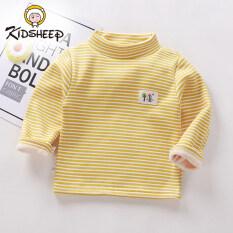 Kidsheep áo trẻ em Áo len cổ cao cotton trẻ em quần áo trẻ em Áo len lót sang trọng dành cho trẻ em
