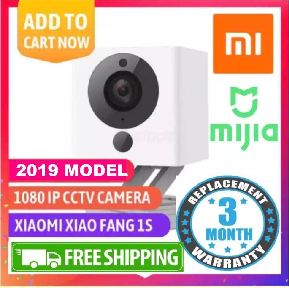 NEW UPGRADED 2019 XIAOMI Mijia Xiao Fang 1S Mi Small Square Home Camera IP  Wifi CCTV ANTS FULL HD 1080p, IR Night vision - XIAOFANG
