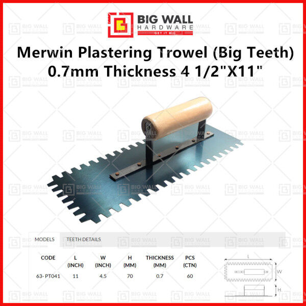 Merwin / BWH Plastering Trowel (Small Teeth) 0.7Mm Thickness 4.5X11 inch (粗牙汤)Big Wall Hardware