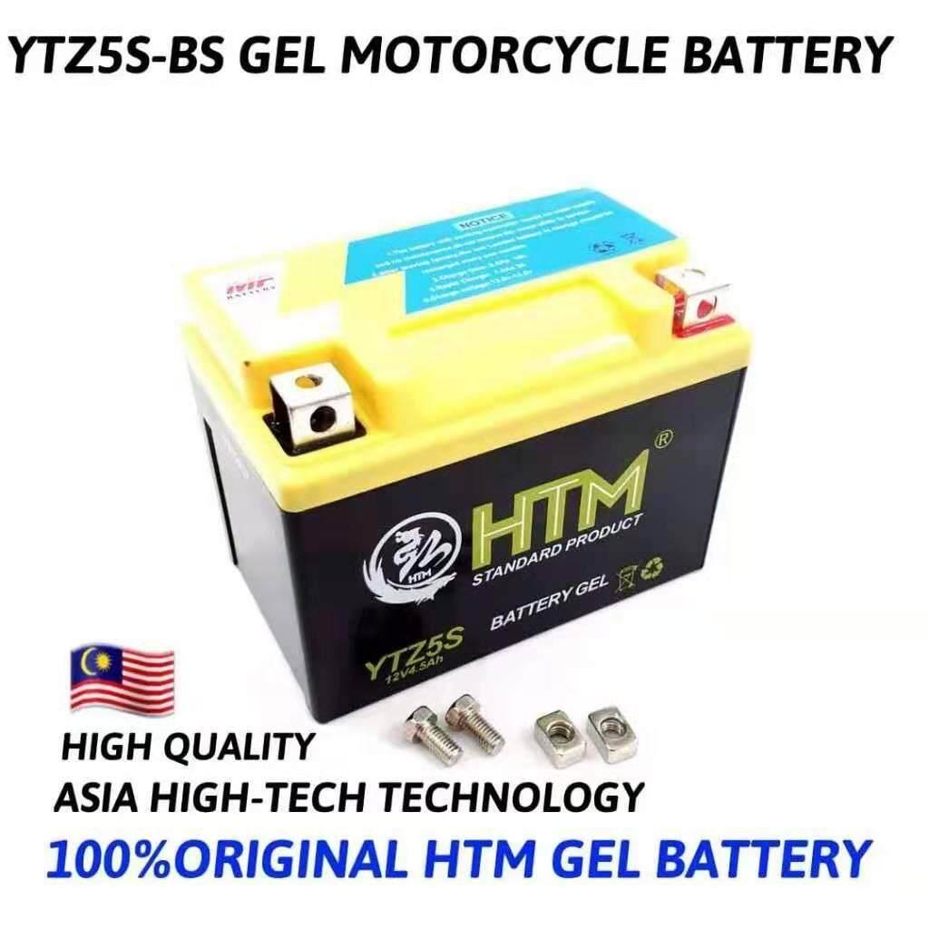 HTM BATTERY YTZ5S YTZ5 EX5 DREAM WAVE125 LC135NEW EGO LC EGO