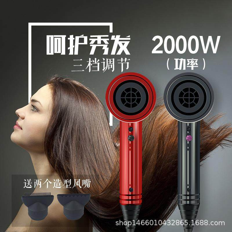 In Hammer Hair Drier Household High-power Hair Drier Machine Cold Hot Air Anion Hairdryer Canister