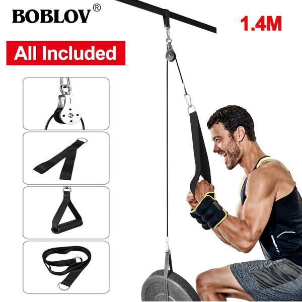 Bảng giá BOBLOV Tự Làm Ròng Rọc Cáp Máy Tập Tin Đính Kèm Hệ Thống Tải Pin Nâng Biceps Triceps Rope Strap Điều Chỉnh Bộ Trang Chủ Phòng Tập Thể Dục Thiết Bị Tập Luyện