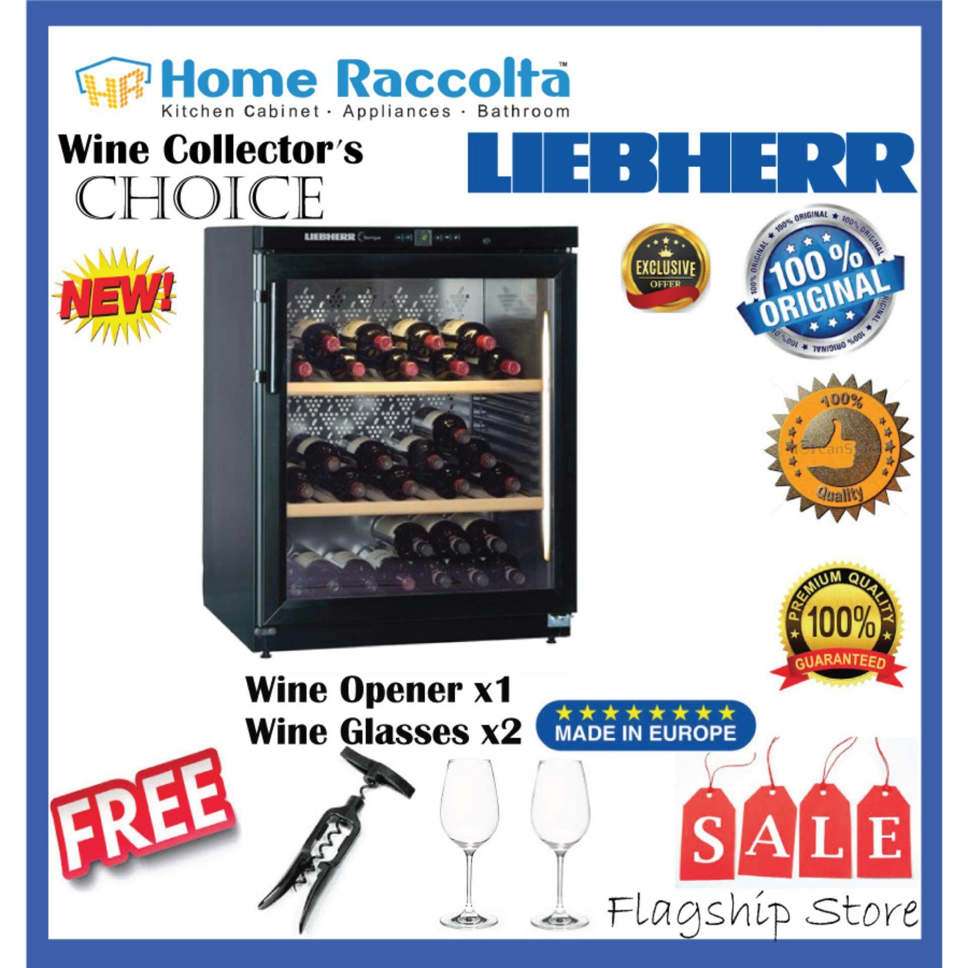 Liebherr Barrique Wine Chiller Wkb 1712 Barrique Wine Cellar Wkb1712 (60bottles) By Home Raccolta.