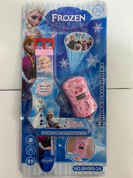 Kids Watch Frozen Racing Projection Watch Exquisite Fashion 3+ Ages (-.-) Malaysia