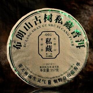 Trà Trung Quốc Năm 2012 Trà Phổ Nhĩ Nguyên Liệu Bu Lang Sơn Bánh Trà Phổ Nhĩ Cây Già Siêu Hạng, 357G thumbnail