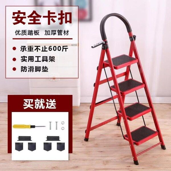 Household Multi-Functional Portable Folding Ladder Carbon Steel Thickened Trestle Ladder escopic Ladder Armrest Four Or Five Step Engineering Building