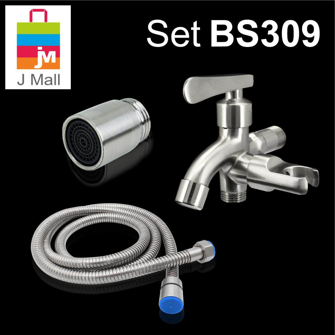 MCPRO SATIN FINISH TWO WAY TAP BATHROOM TOILET WALL FAUCET &  WATER BUBBLER HEAD HOSE SET (BS309)