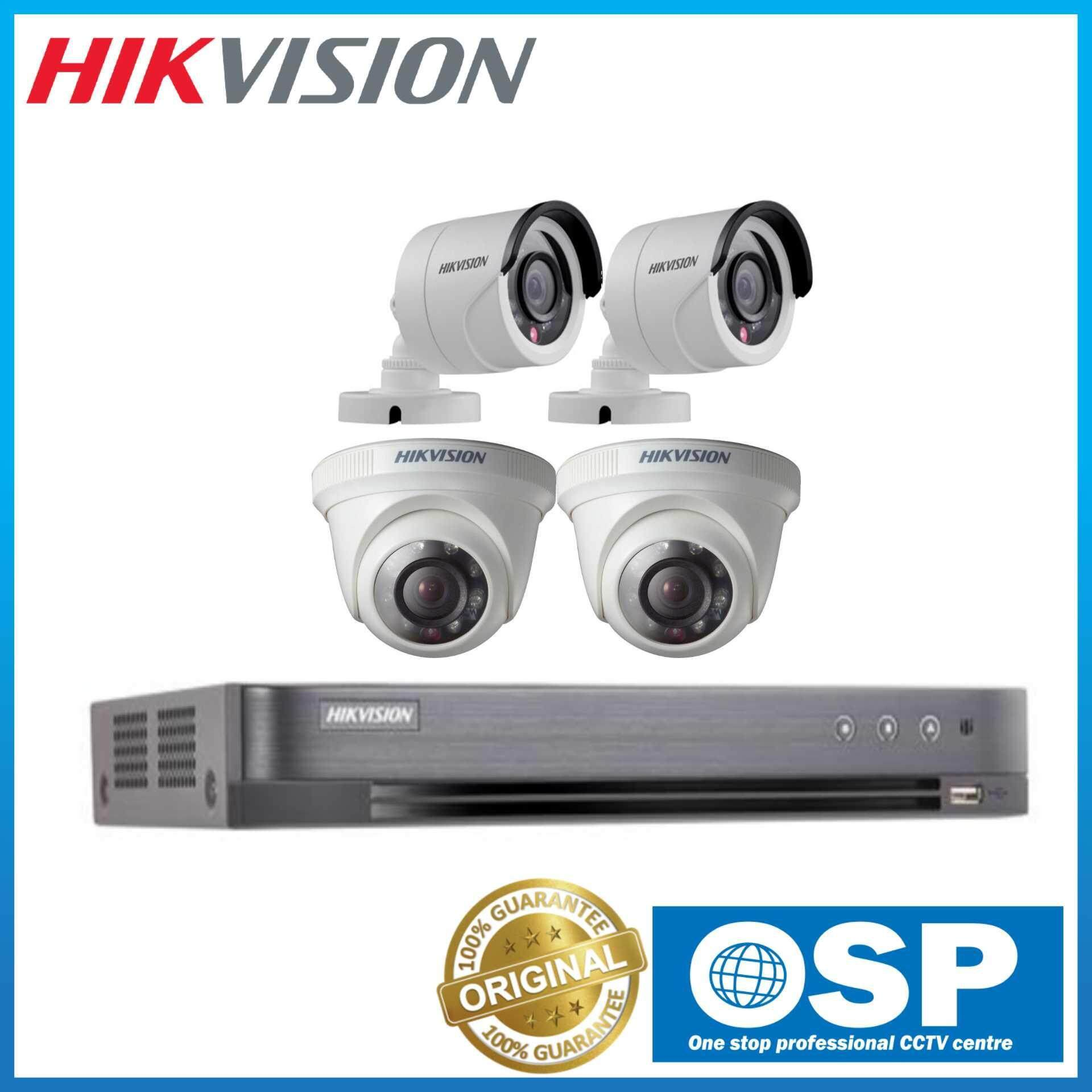 Hikvision Ds-7204hqhi-K1 4ch 2mp 1080p Analog Full Hd Cctv Package By One Stop Professional Cctv Centre.