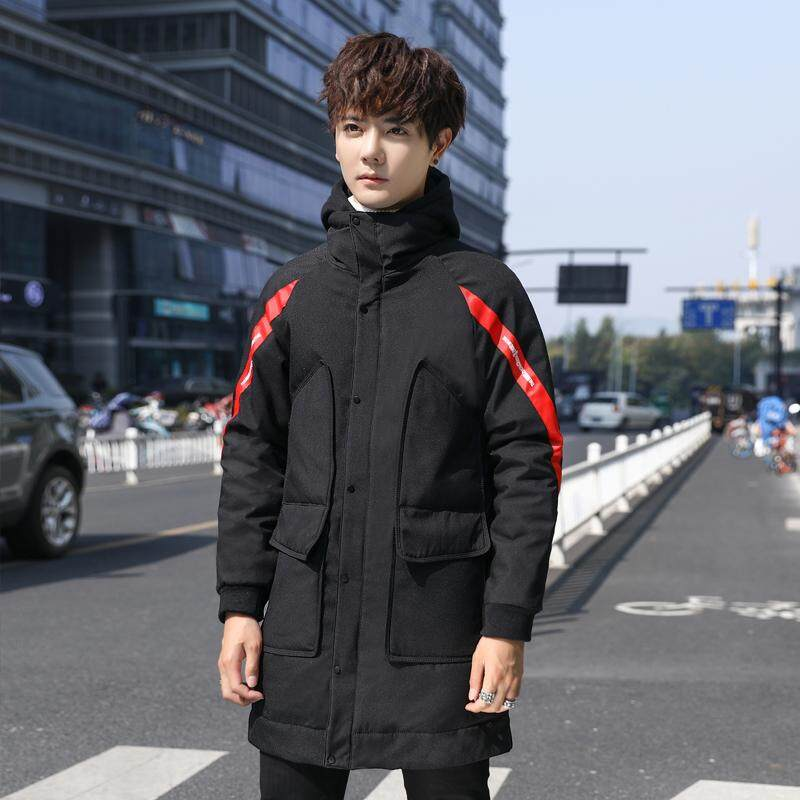 0bde42267a Winter Men Parka Jacket Long Coat Male Thick Cotton-Padded Jacket High  Quality Parka Coat