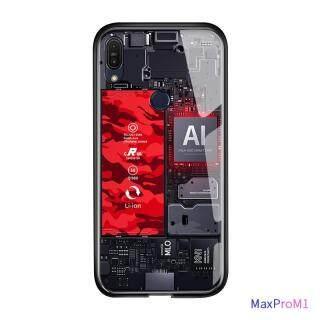 Honinga Ốp Cho Asus Zenfone Max Pro M1 ZB601KL Vỏ Ốp Lưng Bằng Kính Cường Lực Phiên Bản Chủ Đề Của Bảng Mạch Explorer thumbnail