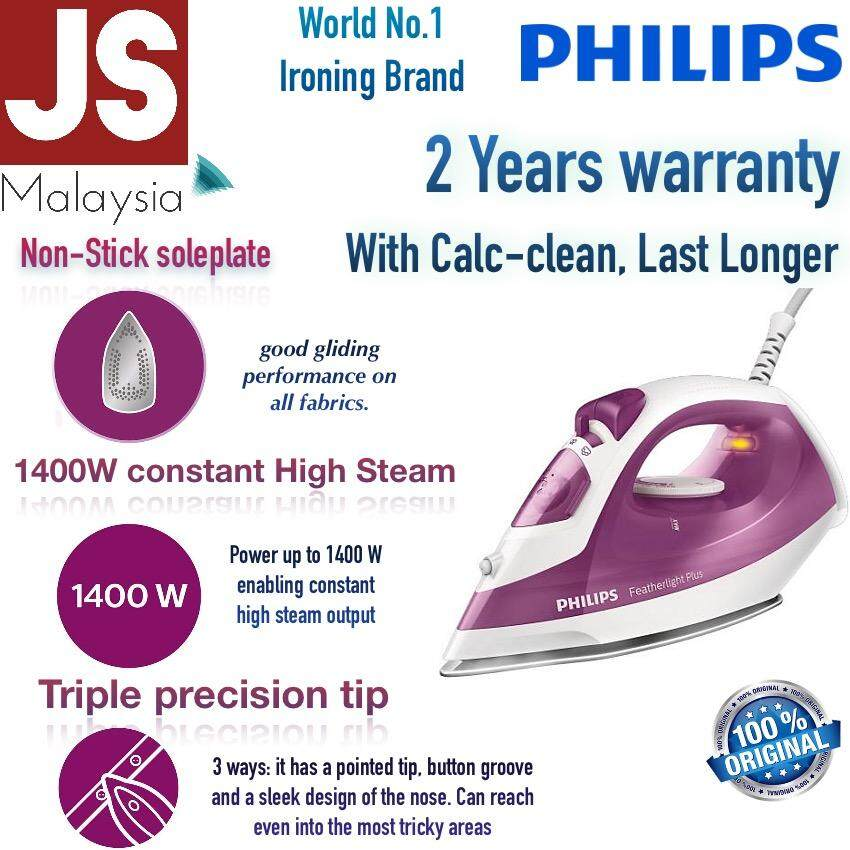Philips Non-Stick 1400w 65g Steam Iron Gc 1426 [2 Years 1 To 1 Exchange Warranty] By Js Trading.