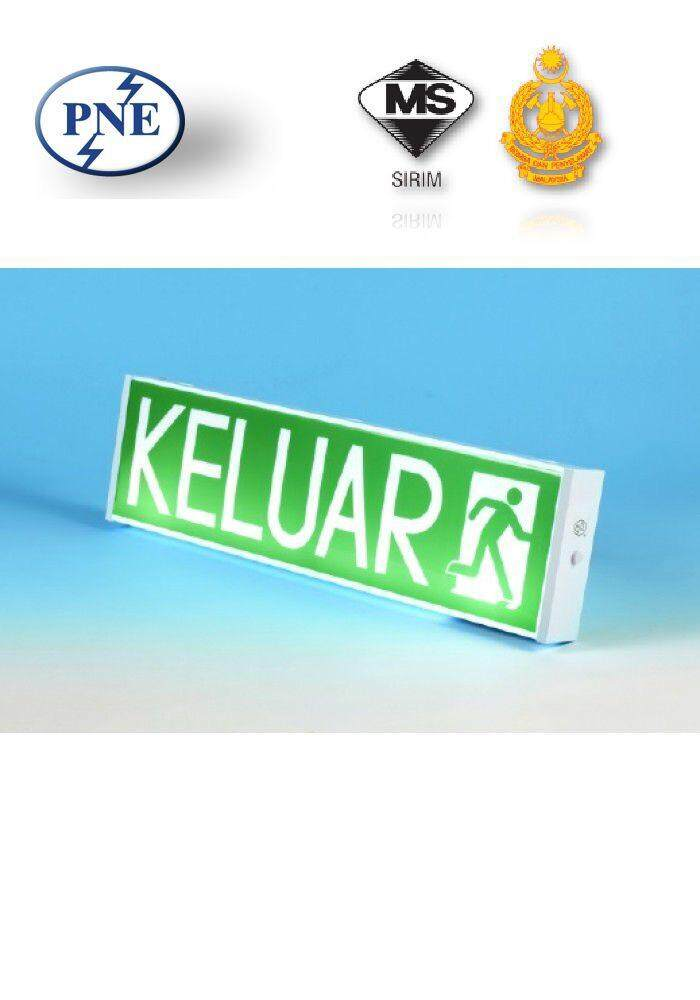 PNE PEX-215 Self_Contained LED Keluar Sign (Bomba Approved Certificate)