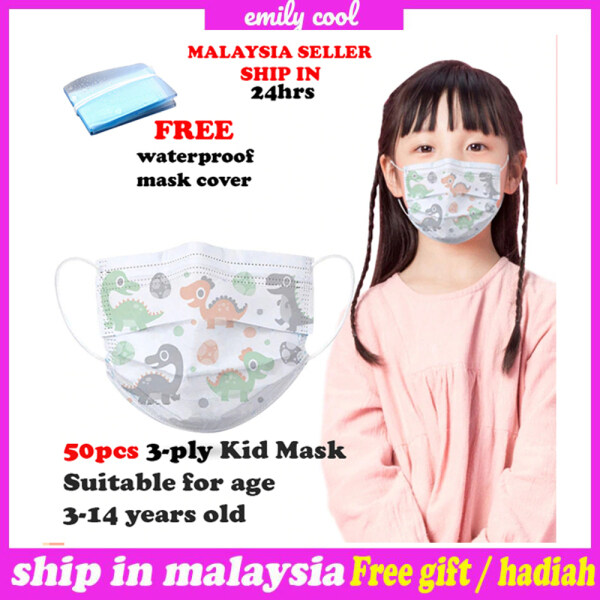[Msia] Ready Stock 50pcs Disposable 3 ply face mask for kids/child Children Mask 儿童小孩囗罩