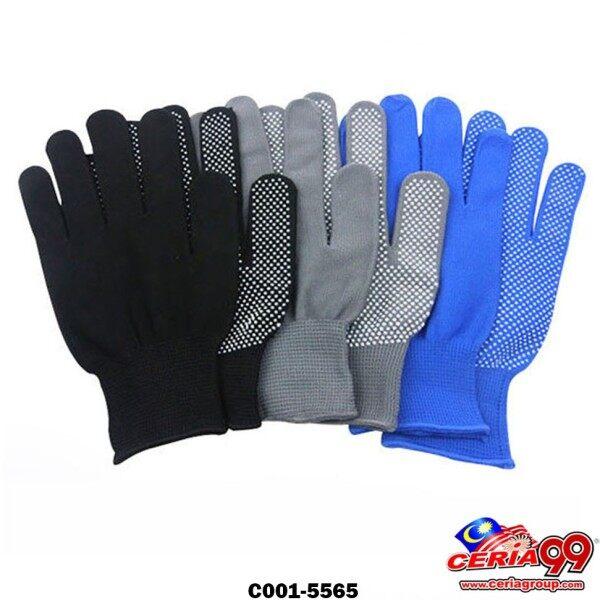 1x 2PAIRS/PACK Hand Glove Gardening Gloves Anti Slip (C001-5565) CERIA99