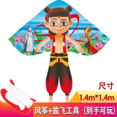 Weifang Diều Trẻ Em Trang Heo Con Ulaman Họa Tiết Hoạt Hình Diều Người Mới Bắt Đầu Trumpet Cao Cấp Dễ Bay
