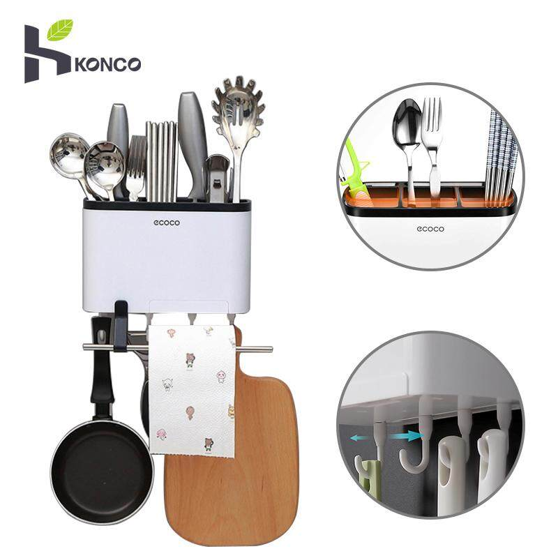 KONCO Dish Drying Rack for Kitchen Utensil, Wall Mounted Cutlery Storage Drainer Chopsticks Knives Organizer