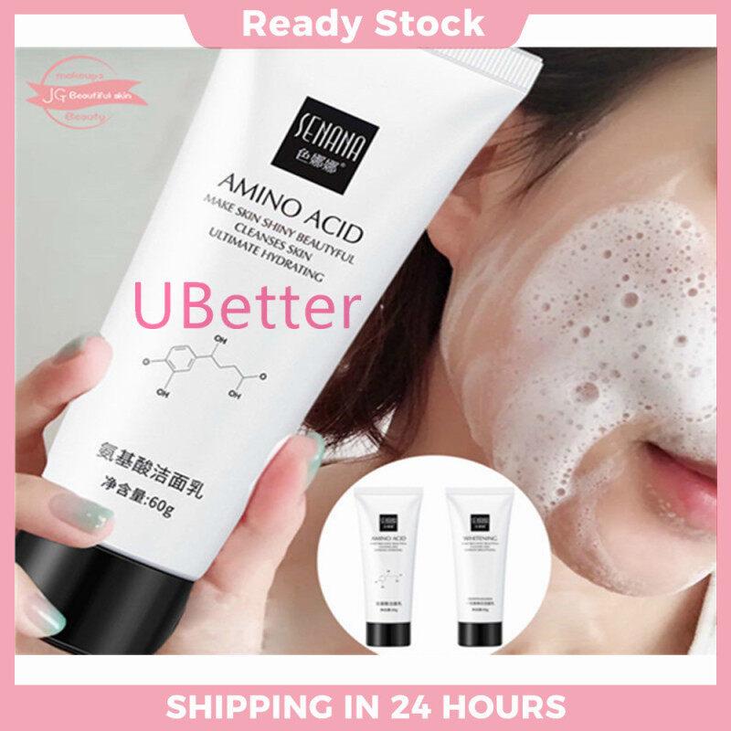 [Chính Hãng] Jiay Tu 60G Sữa Rửa Mặt Làm Trắng Dưỡng Ẩm Collagen Kiểm Soát Dầu, Sản Phẩm Chăm Sóc Da