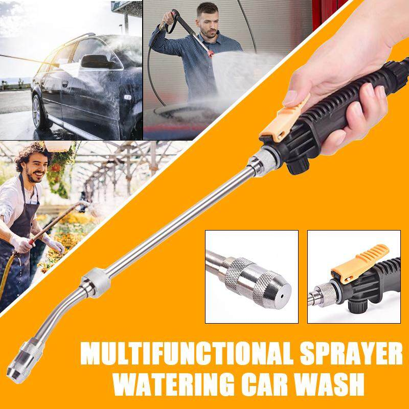 High Pressure Water Jet 0.8mpa Power Washer Wand Hose Nozzle Attachment