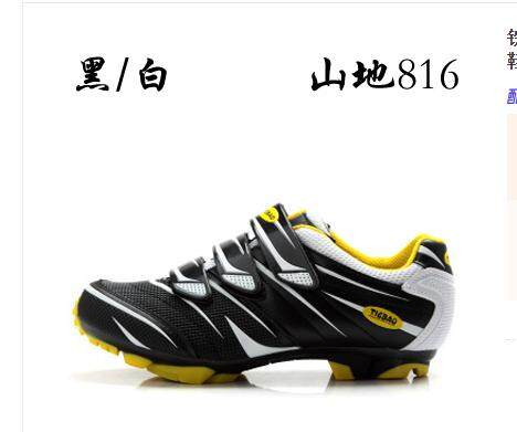 Professional Mountain Bike Riding Shoes Men And Women Bicycle Lock Shoes Breathable Self-Locking Cycling Bicycle Shoes By Zxfshopping.