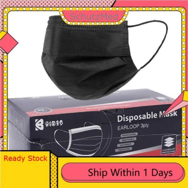 Black Face Mask Hitam Disposable 50pcs/box 3ply