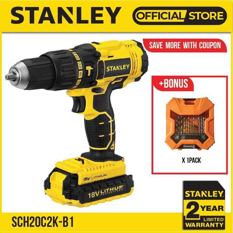 Stanley SCH20C2K-B1 Stanley 20V Hammer Drill Cordless Driver 2x20V/1.3Ah (SCH20C2K)