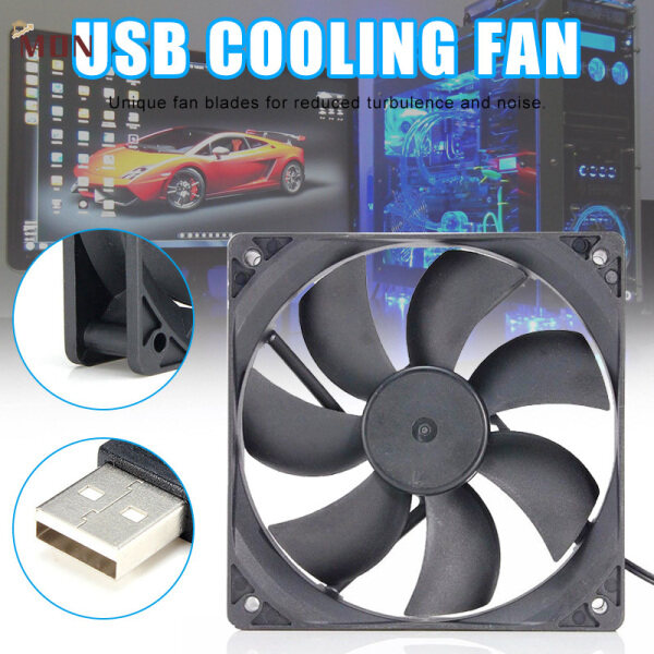 MON USB Cooler Cooling Fan 5V DC Brushless CPU PC Computer Case 120mm 【High Quality】