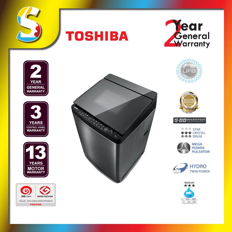 Toshiba - AW-DUG1500WM (KK) - 14.0 KG SDD INVERTER - NANO WASHER