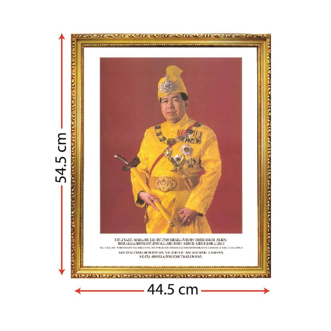 Bingkai Potret Sultan Selangor, Sultan Selangor Portrait
