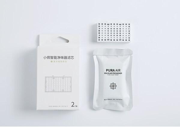 Xiaomi PETKIT Pura air Smart Pet Deodorizer Indoor Odor Removal Dog Urine Smell Cat Litter with smart sensor Singapore