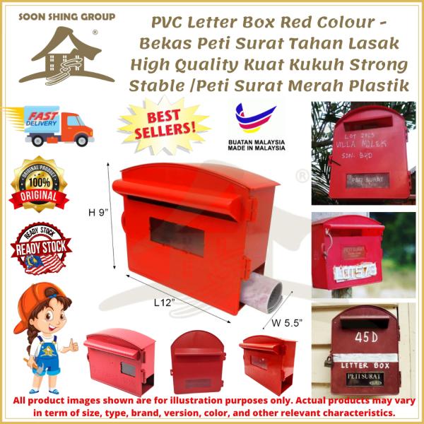 PVC Letter Box Red Colour - Bekas Peti Surat Tahan Lasak High Quality Kuat Kukuh Strong Stable /Peti Surat Merah Plastik
