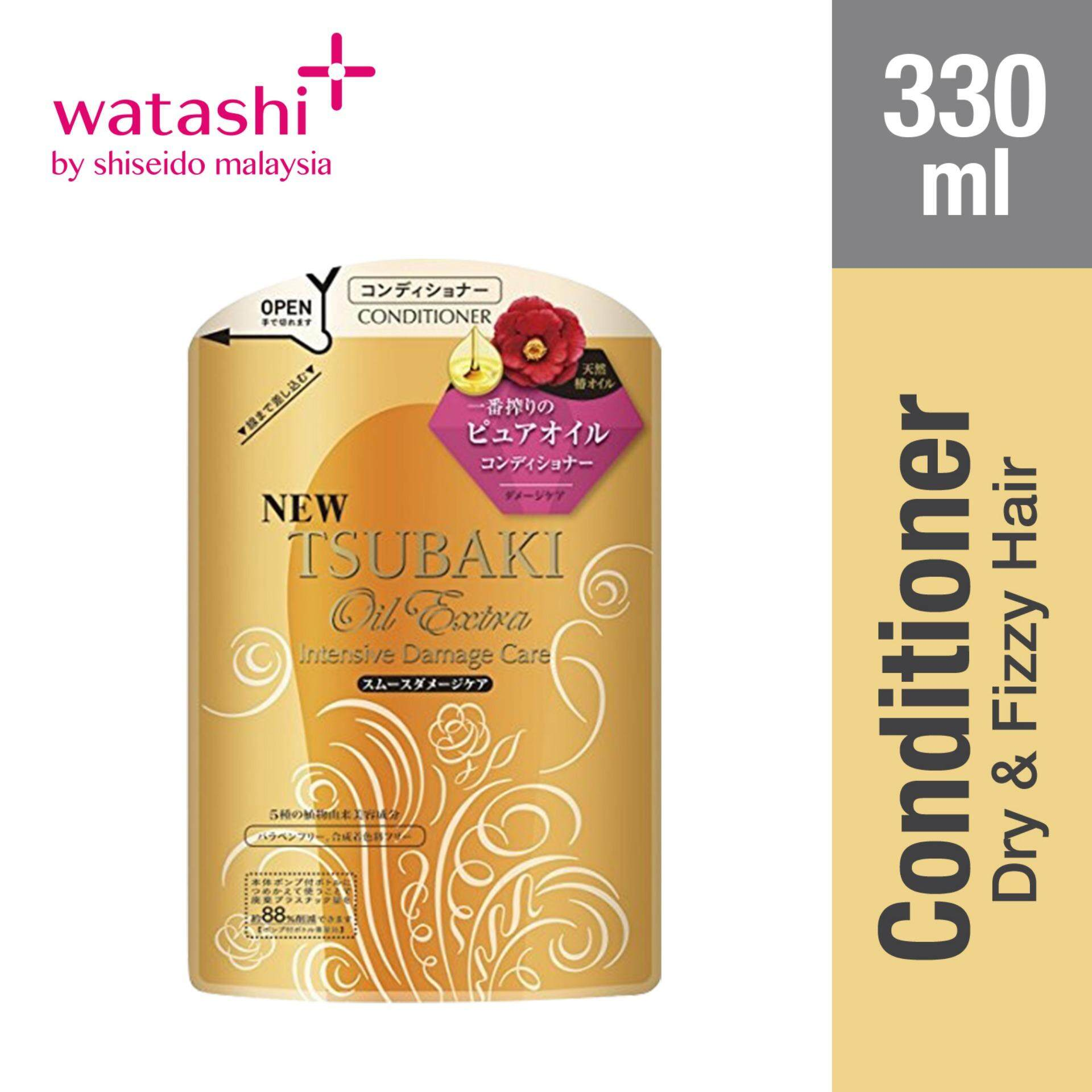 Tsubaki Oil Extra Intensive Damage Care Conditioner (refill) 330ml By Jbeauty By Shiseido.
