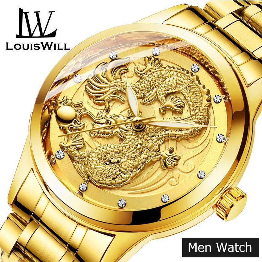 LouisWill Watch Men Fashion Sports Quartz Mens Watches Waterproof Male Watches Business Stainless Steel Wristwatches Malaysia