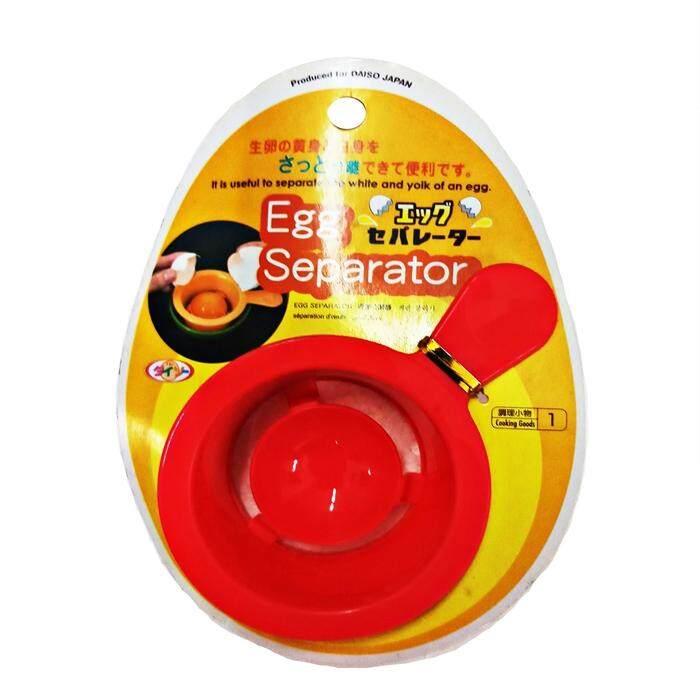 Malaysia Stock Peangasing Telur Putih Dan Kuning Egg Separator By Super Easy Store.