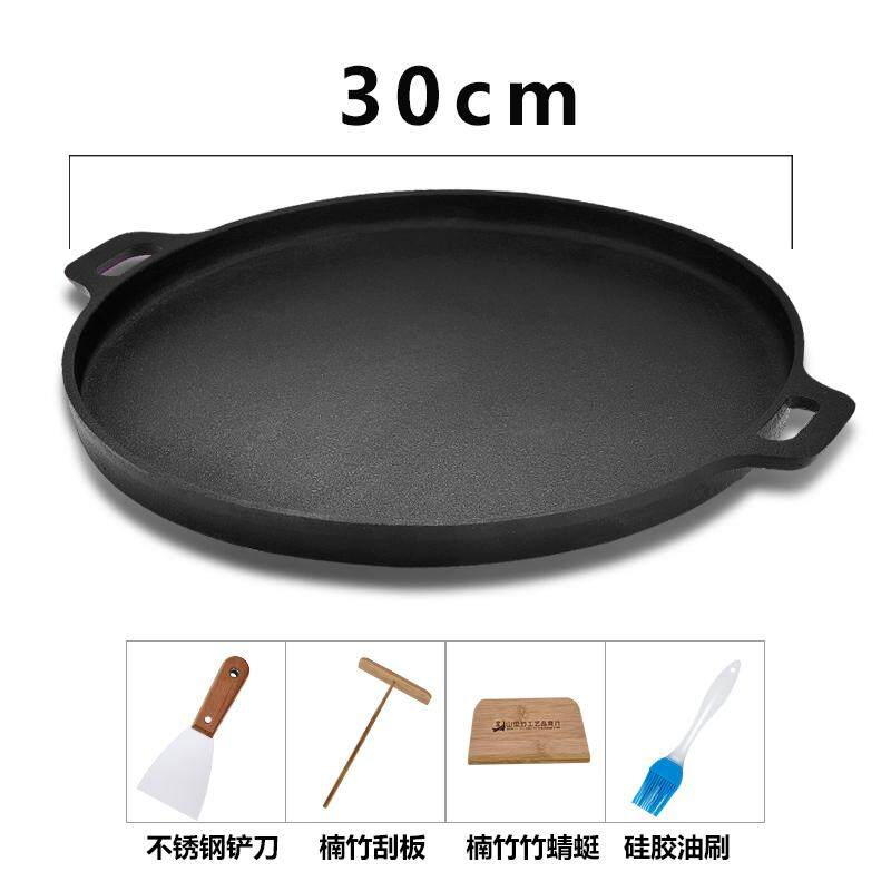 Lebih tebal besi logam cor Aozi kue dadar Buah peralatan besi mentah lapisan tanpa cat rumah tangga panci Teflon tidak lengket wajan panggang pelat besi pembakar