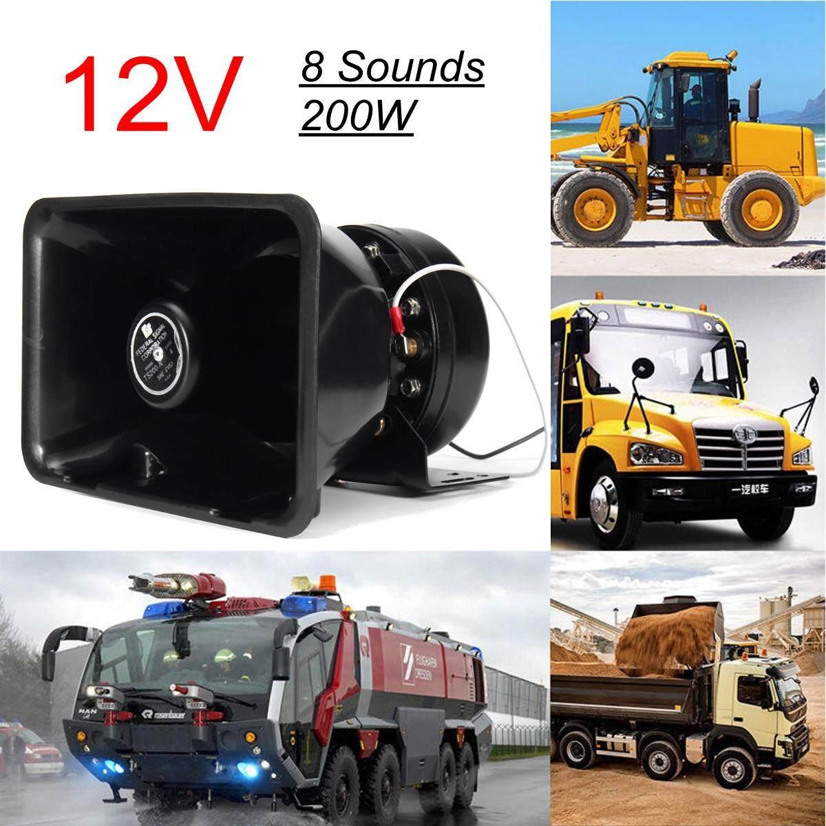 200 W 12 V 8 Suara Keras Mobil Alarm Peringatan Klakson Sirine Polisi Speaker PA MIC Sistem
