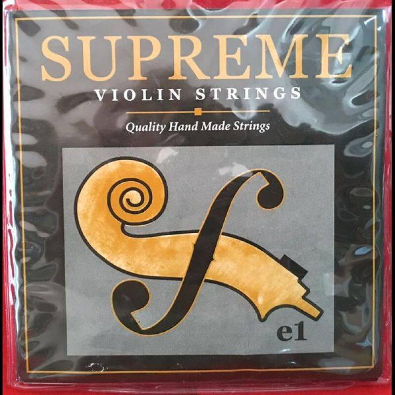 Supreme Violin Strings 4/4 Malaysia