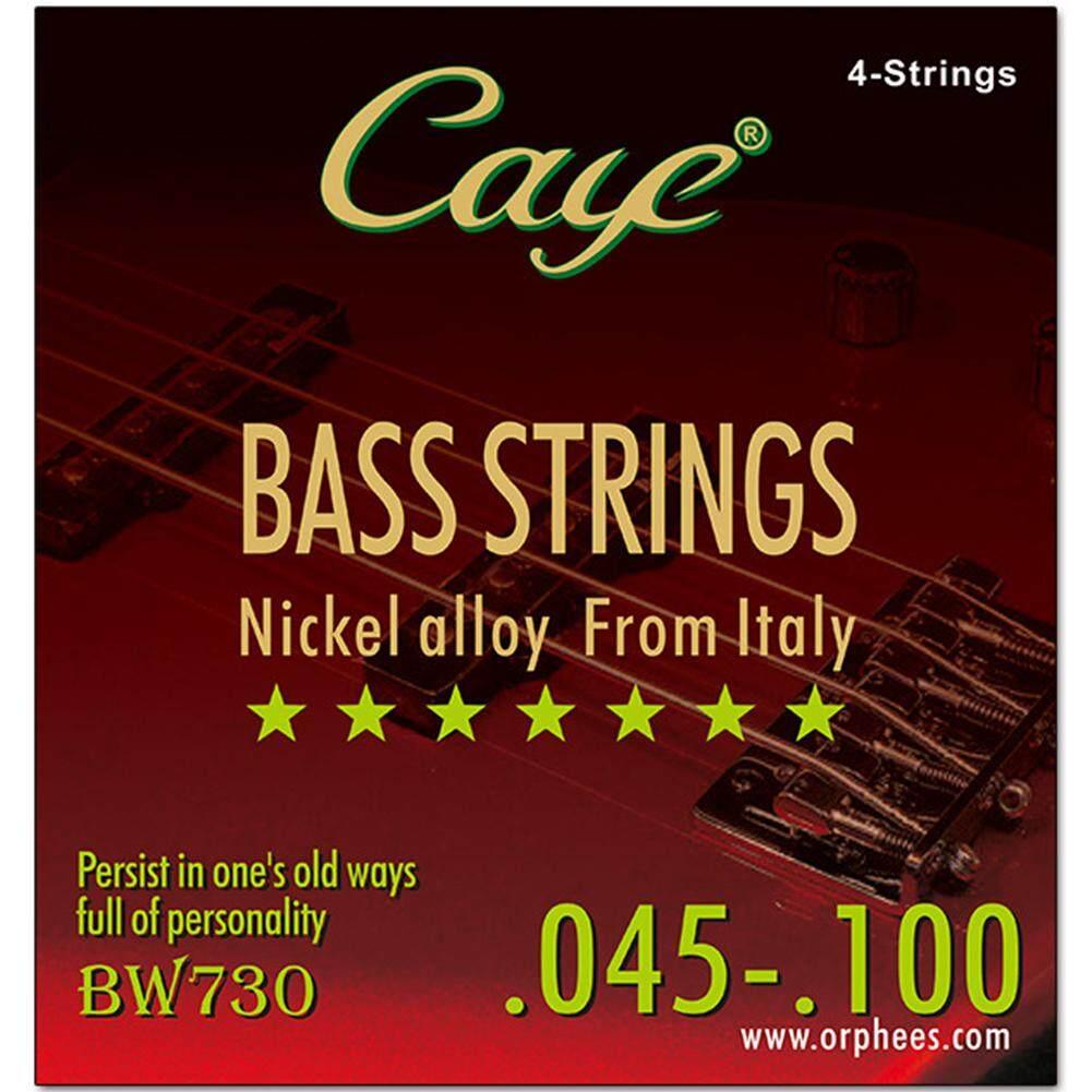 Supermall Caye Bw Series 4/5/6 Pcs Bass Strings เครื่องดนตรีอุปกรณ์เสริม By Super Star Mall.
