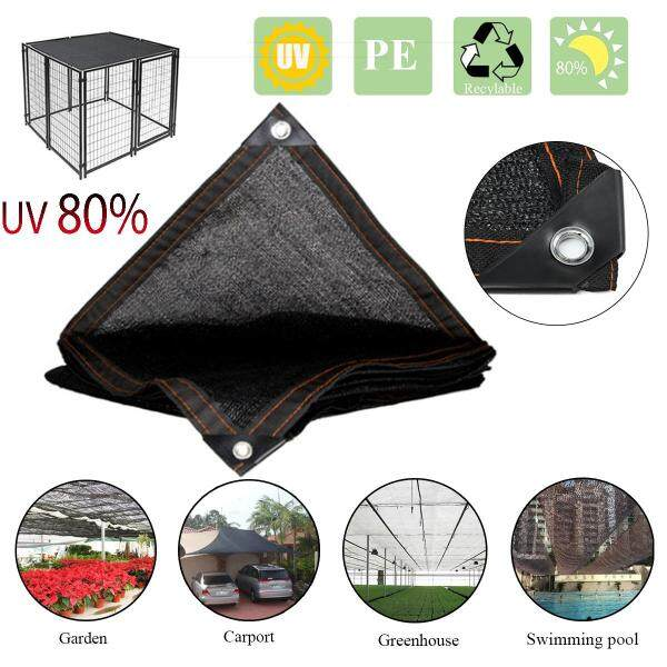 2*6M Summer Outdoor Dog Cage and Crate Shade Covers, cooling UV resistance,