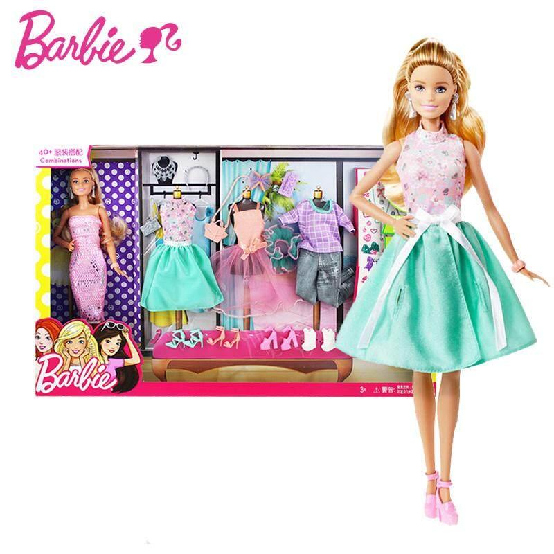 Boneka Barbie Anak Gadis Mainan Kotak Hadiah Set Pakaian Gaun Desain  Kotak  Hadiah