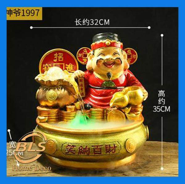 WATER FOUNTAIN LX1997 FENG SHUI WATER FEATURE CAI SHEN YE CHINESE GOD OF WEALTH 财神爷