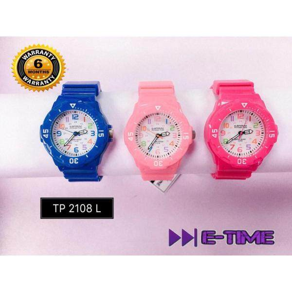 US SUBMARINE TP2108L ANALOG KIDS/YOUTH/LADY WATCH TP2108LPS Malaysia