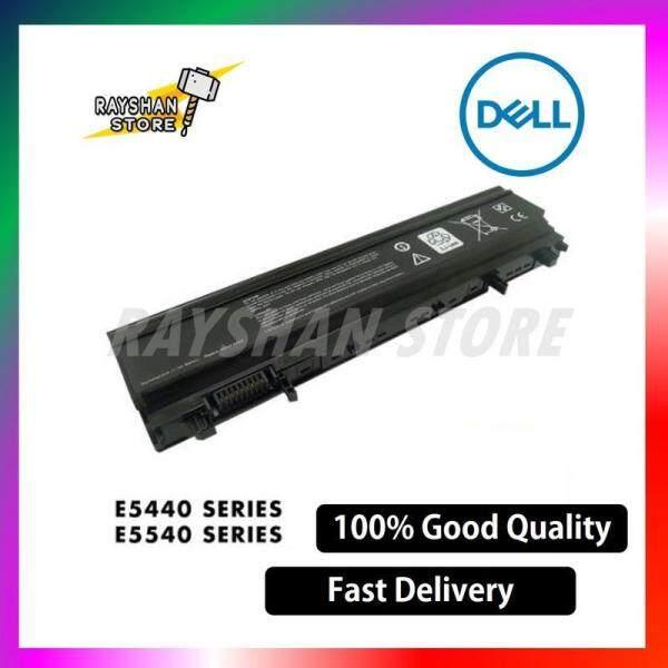 Dell Latitude E5400 E5500 E5410 E5510 KM668 MT332 KM752 KM760 Laptop Battery Malaysia
