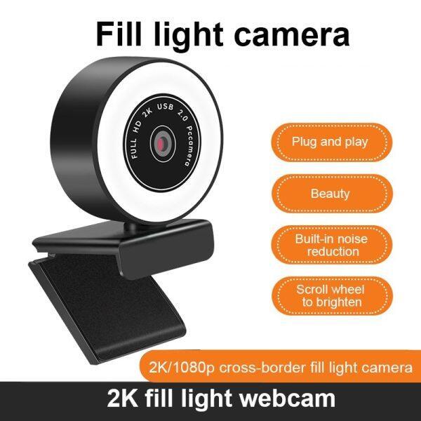 【SG Seller】Computer Camera HD 1080P 2K Auto Focus WebCam with Microphone LED Light Camera Fill Light Web Cam for Laptop Video Calling Desktop Universal
