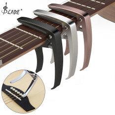 Capo Ghi Ta SLADE Kim Loại Hợp Kim Kẽm Với Chốt Kéo Cho Guitar Bass Điều Chỉnh Đàn Ukulele 3 Màu Tùy Chọn