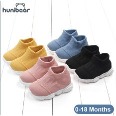 【Hunibear】Baby Chàng Trai Cô Gái Giày Màu Tinh Khiết Bay Dệt Giày Thường Giày Thoáng Khí Giày Bé 0-18 Tháng