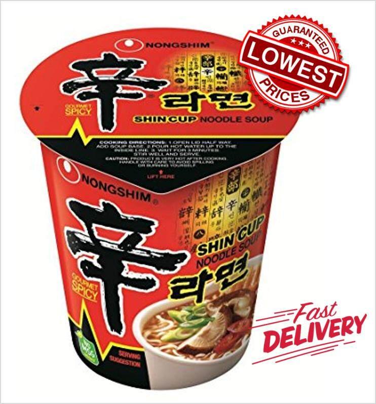 (Buy 10 Free 1) Korean NongShim Shin Ramyun Cup Noodle - Gourmet Spicy 72g #Korea Korean Food #Halal