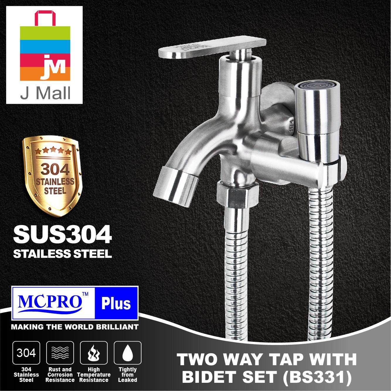MCPRO Plus Stainless Steel SUS 304 Bathroom Faucet TWO WAY TAP bidet spray holder WITH BUBBLER HEAD AND FLEXIBLE HOSE SET (BS331)