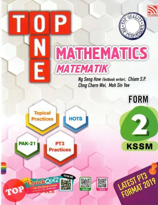 Pelangi-Top One KSSM (2020) Mathematics (Dwi) Form 2