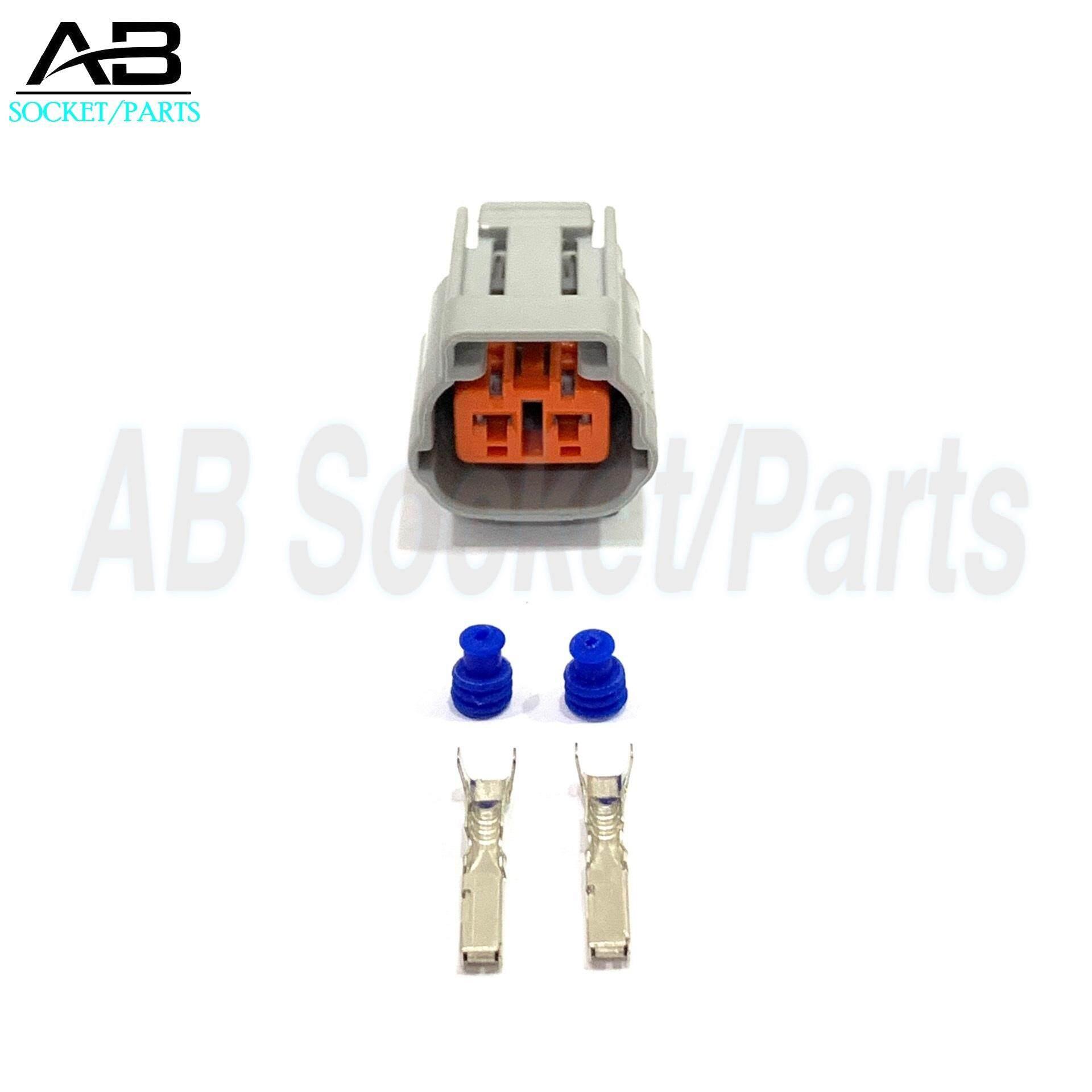 2 Pin Proton Wira 1 3 1 5 MMC Fuel Pump Socket Connector